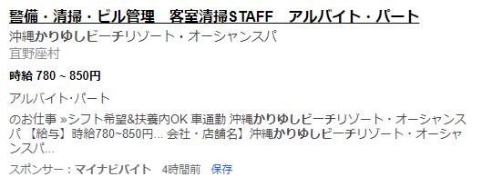 ソーシャルバンクZAIZEN株式会社