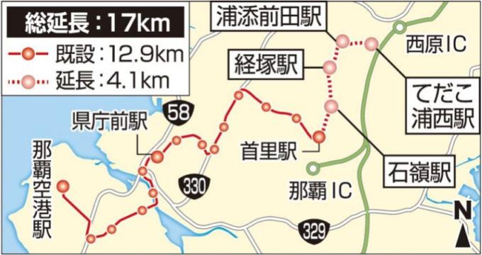 ゆいレール路線図