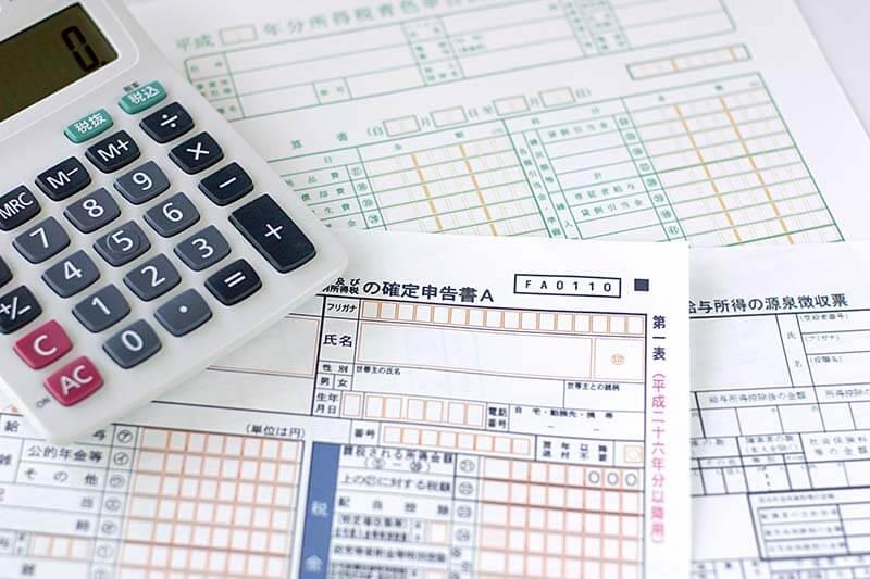 ソーシャルバンクの税金