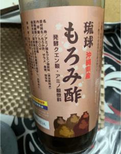 沖縄県産コロナ対策商品