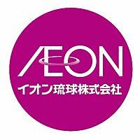 沖縄県内企業ランキング第4位琉球イオン